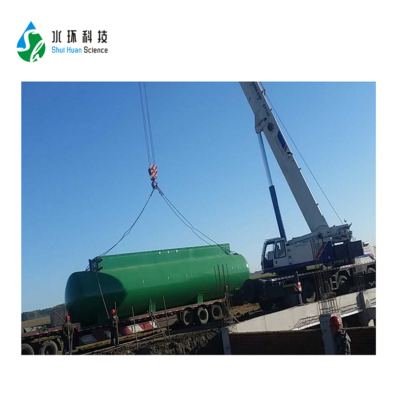 Sewage treatment of Guixi City, Jiangxi Province, 2000 tons per day