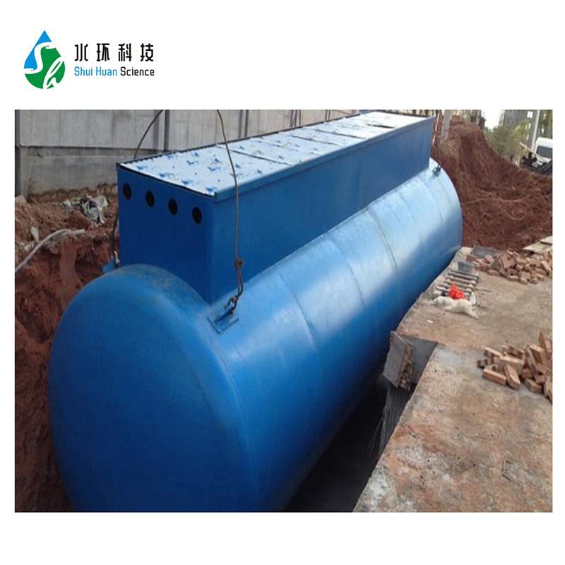 Yongxin dermankirina kanalîzasyona kîmyewî ya rojê 200 ton