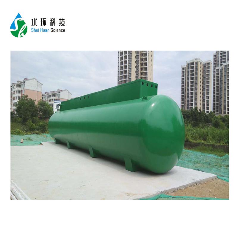 Nanchang Jiangxiang Garden sewage treatment 1,000 tons per day