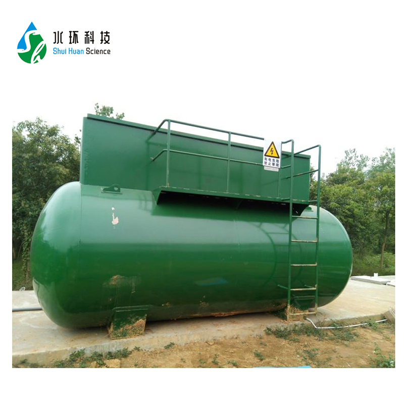Anyuan community sewage treatment 200 tons per day