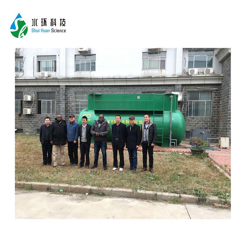 Huangshengtang Village, Shengzhou City, Zhejiang Province, 120 tons of sewage per day