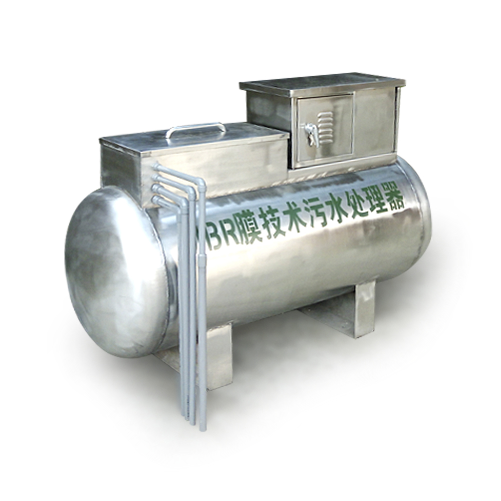 Portable Small Scale Wastewater Treatment Plant Mbr Bioreactor for Hospital Water Purification